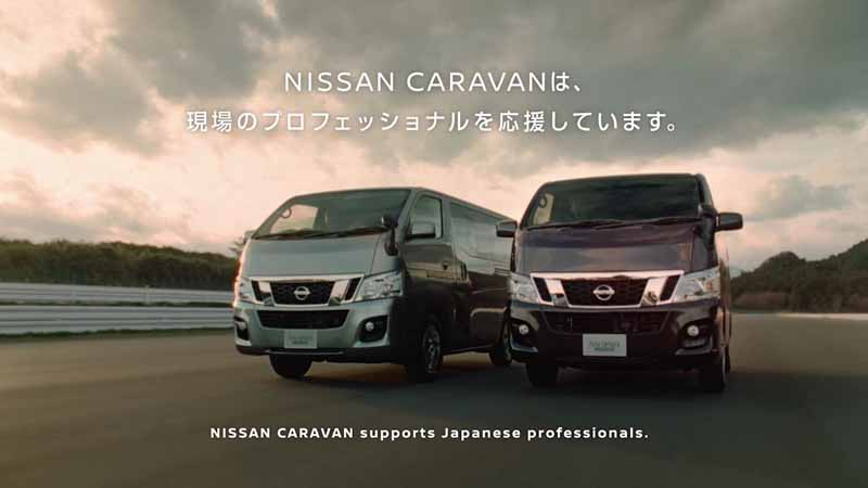 nv350-placing-a-caravan-nissan-motor-co-ltd-published-a-movie-content-to-honor-the-japanese-craftsmanship20160915-5