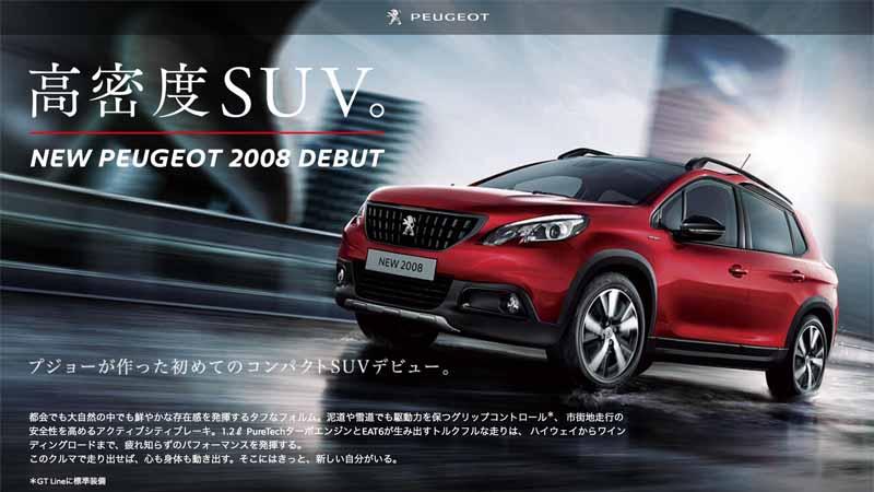 peugeot-citroen-japon-new-peugeot-2008-launched-the-suv20160918-99