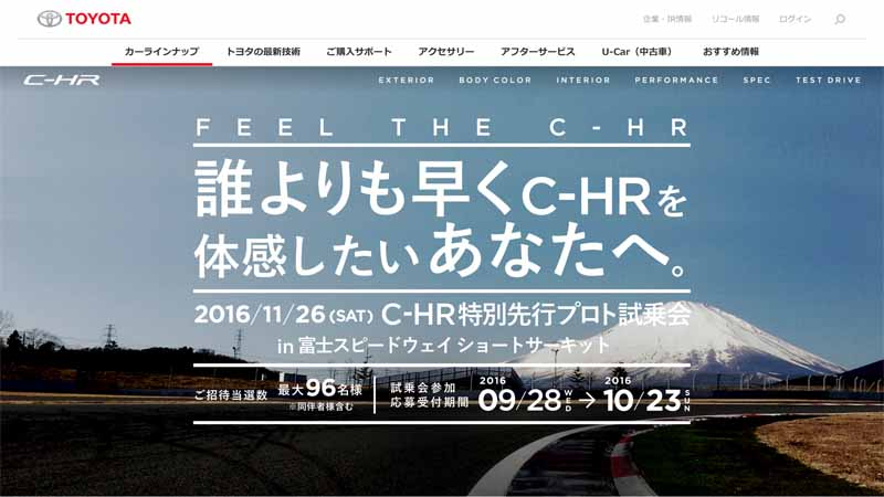 premiere-toyota-the-vehicle-outline-of-the-new-compact-suv-c-hr-japan-specification20160928-99