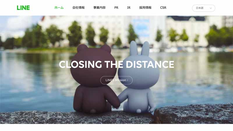 proto-line-and-the-sme-and-business-alliance-as-the-official-web-app-partner20160904-1