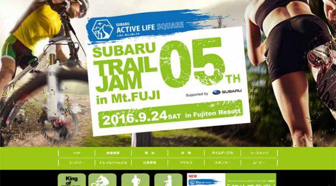 subaru-announced-the-subaru-xv-hybrid-ts-in-trail-jam-in-mt-fuji20160920-99