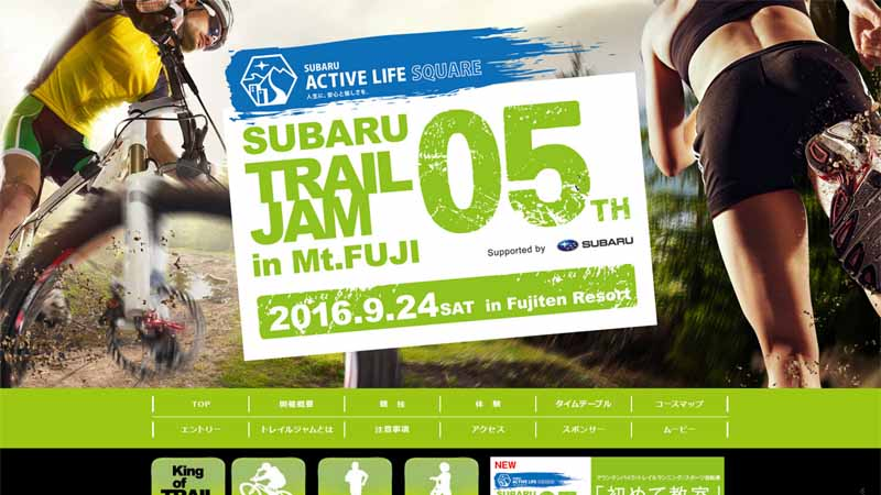 subaru-announced-the-subaru-xv-hybrid-ts-in-trail-jam-in-mt-fuji20160920-99
