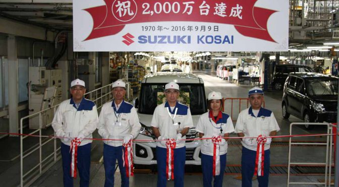 suzuki-kosai-plant-achieved-20-million-four-wheel-vehicles-cumulative-production20160910-1