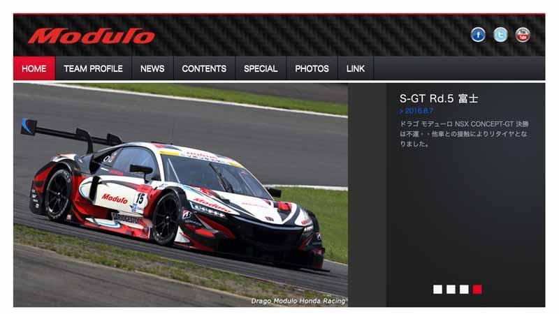 switch-drago-modulo-honda-racing-the-gt500-class-race-driver-in-makino-tsutomuyu-players20160923-2