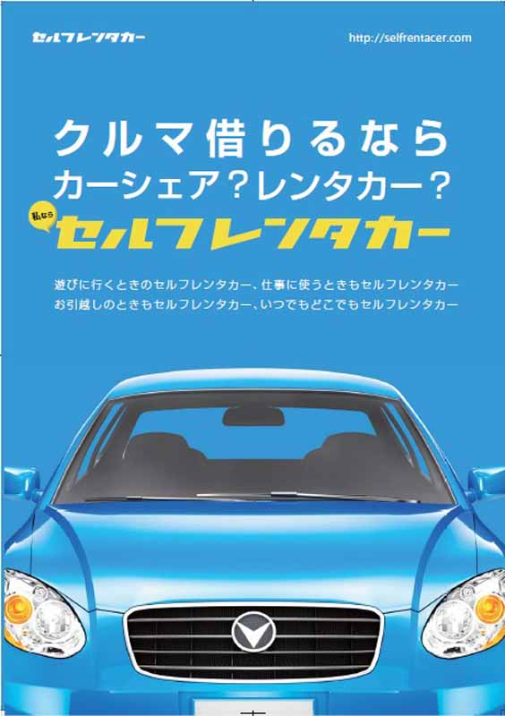 teranishi-motors-mini-cars-can-be-rented-at-the-3-hour-980-yen-start-offering-self-car-rental20160907-2