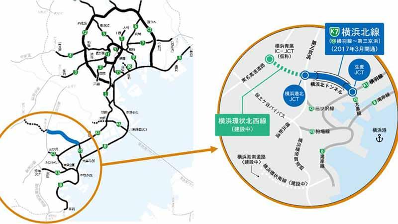 the-opening-of-the-metropolitan-expressway-yokohama-northern-line-third-keihin-yokohane-line-in-march-201720160910-1