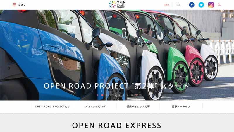 toyota-motor-corporation-for-the-practical-use-of-toyota-i-road-carried-out-the-verification-of-the-business-operators-for-use-needs20160916-99