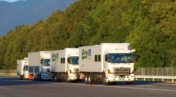 豊田通商、経産省の「トラックの隊列走行の社会実装に向けた実証事業」を受託