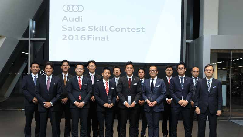 audi-japan-held-an-audi-sales-skills-contest-201620161007-1