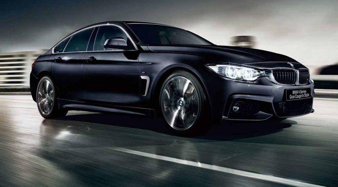 BMW、4シリーズグランクーペの限定車「セレブレーション・エディション・インスタイル」を販売