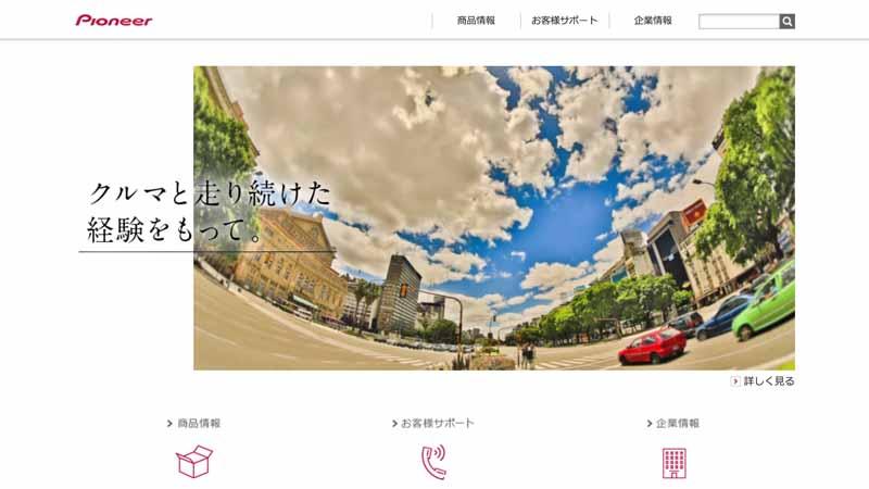 carrozzeria-vics-wide-compatible-rakunabi-7-release-the-model20161002-30