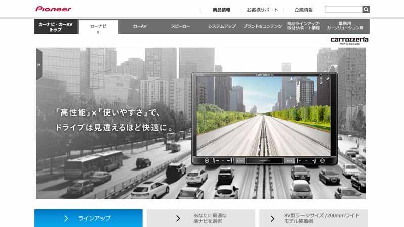 carrozzeria-vics-wide-compatible-rakunabi-7-release-the-model20161002-4