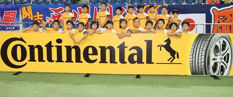 continental-tire-japan-vs-in-the-iraq-of-the-game-implemented-the-escort-kids-program20161008-1
