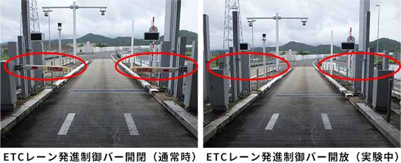 in-michi-ise-ise-seki-ic-%c2%b7-tokai-annular-michiseki-hiromi-ic-tollgate-entrance-etc-lane-departure-control-bar-open-operation-experiment20161016-1