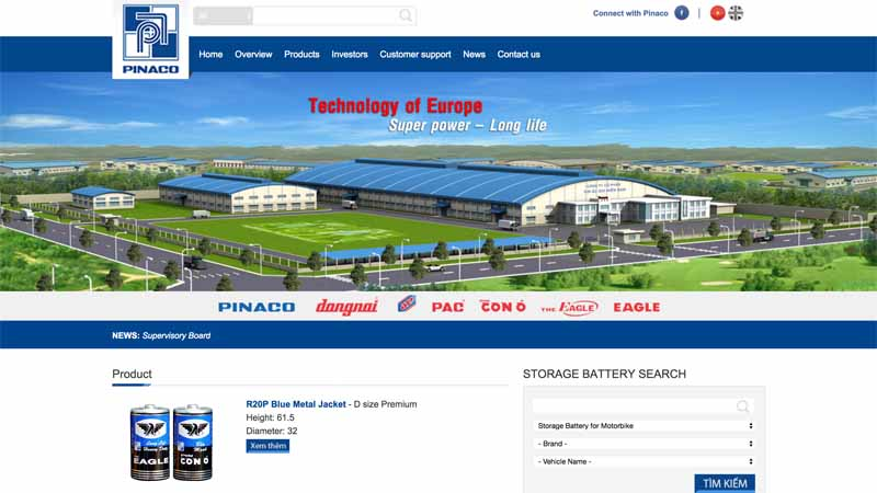 furukawa-battery-acquired-the-shares-of-the-vietnam-acid-battery-manufacturer20161016-2