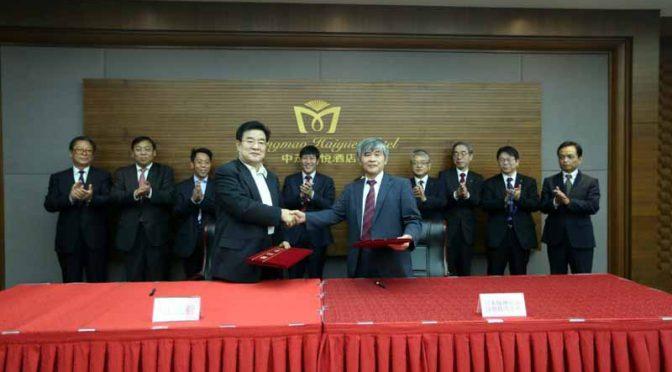 阪神高速技研、中国河北省交通運輸庁と戦略的合作協議書を締結