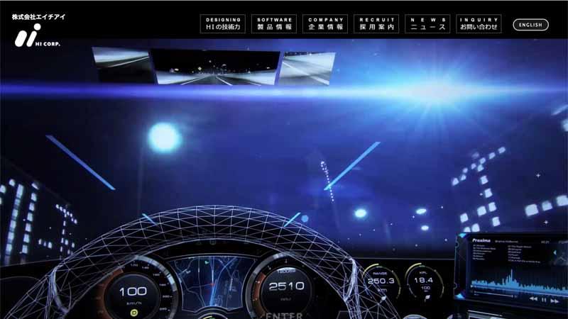 hi-hmi-development-toolkit-is-employed-to-panasonic-in-vehicle-display-audio-development20161013-1