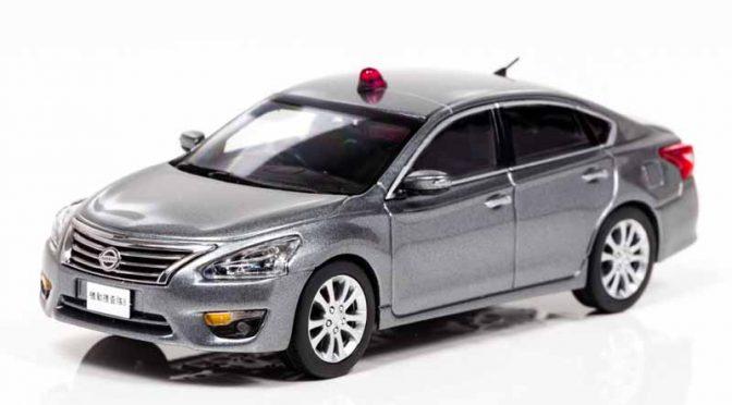 hikosebun-new-kid-on-the-block-nissan-teana-in-the-riot-investigation-team-vehicle-minicar-106-reservation-acceptance-start20161009-1