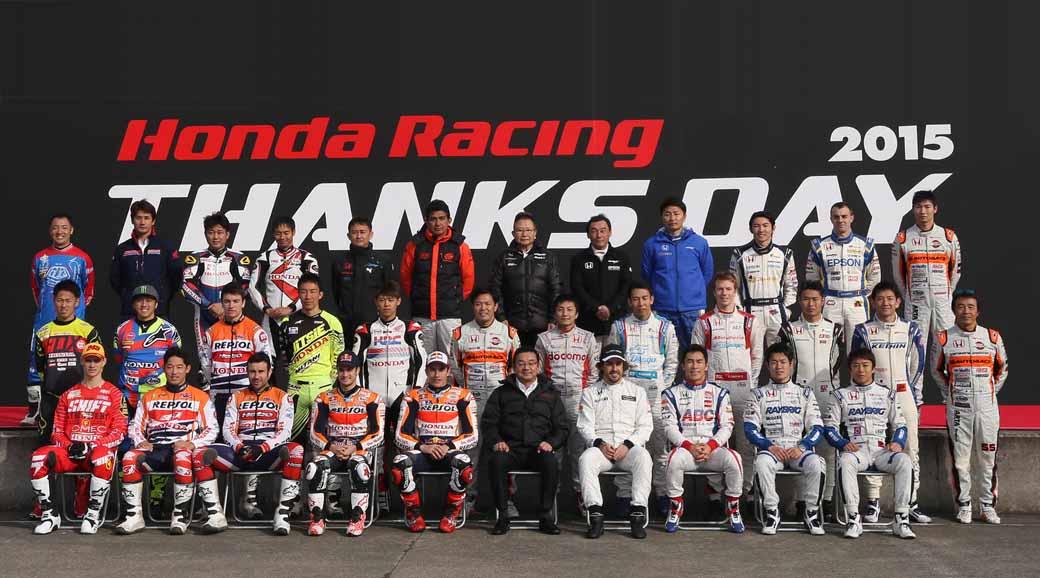 honda-thanks-event-honda-racing-thanks-day-2016-124-held20161005-2