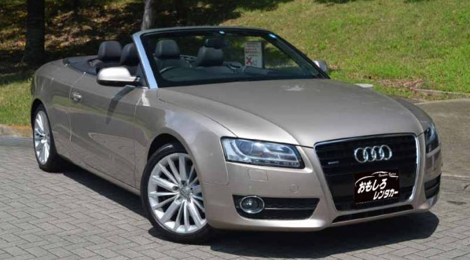 interesting-rental-car-a-four-seater-audi-and-mercedes-benz-of-the-open-car-newly-introduced20161007-1