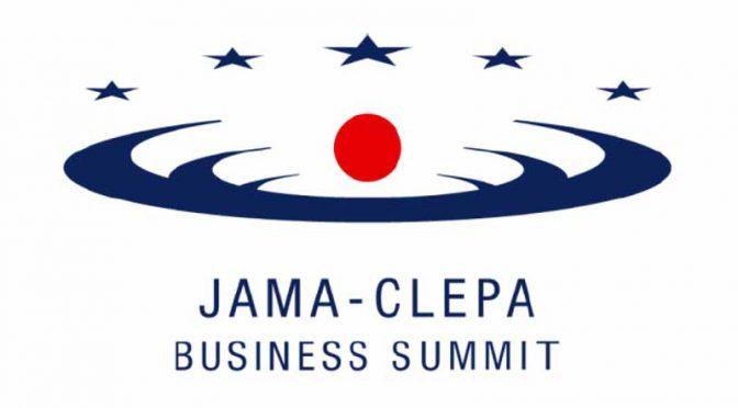 JAMA、CLEPAビジネスサミット2016で欧州との経済連携推進を確認