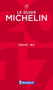japan-michelin-tires-michelin-guide-tokyo-2017-december-2-friday-to-release20161028-1