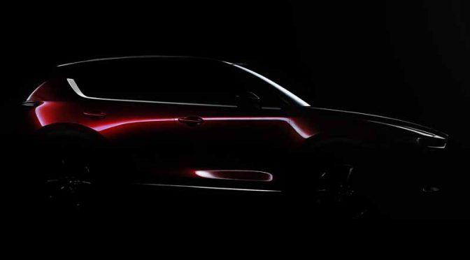 マツダ、ロサンゼルス自動車ショーにて新型「マツダ CX-5」を世界初公開へ