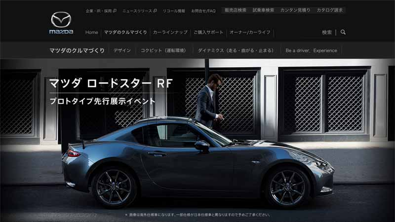 mazda-held-determined-at-the-roadster-rf-prototype-preceding-exhibition-event-in-tokyo-osaka-and-gifu-around20161028-2