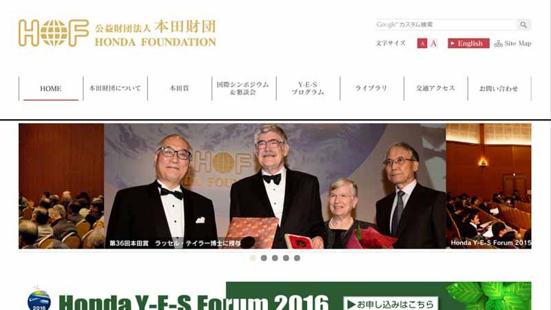 ming-and-dr-isogai-of-honda-prize-2016-university-of-tokyo-graduate-school-professor-hiroyuki-yano-dr-kyoto-university-professor-award20161009-1