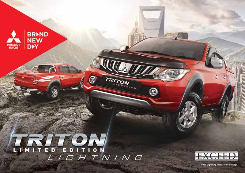 mitsubishi-motors-corporation-moving-to-the-business-partner-three-companies-and-indonesian-business-of-restructuring-that-led-by-mitsubishi-corporation20161013-2