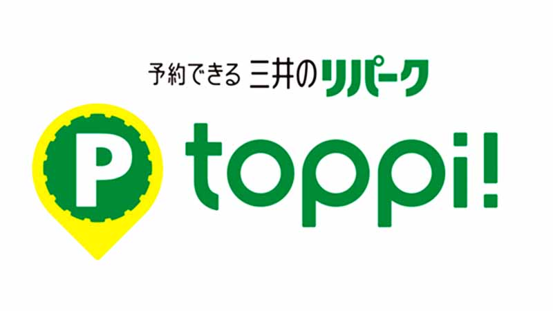 mitsui-fudosan-realty-start-the-toppi-outrageous-in-the-parking-sharing-service20161018-35