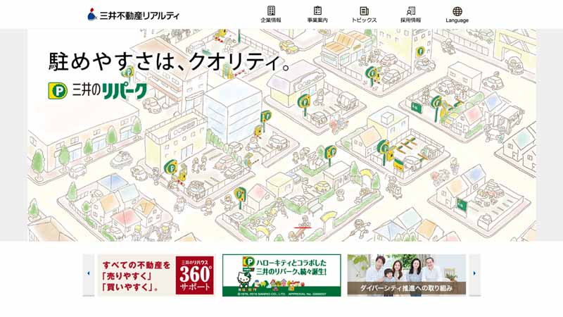 mitsui-fudosan-realty-start-the-toppi-outrageous-in-the-parking-sharing-service20161018-98