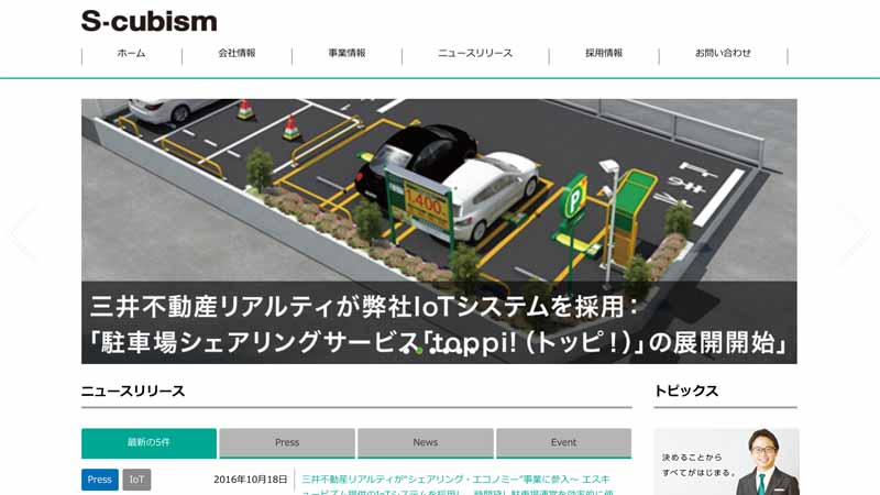 mitsui-fudosan-realty-start-the-toppi-outrageous-in-the-parking-sharing-service20161018-99