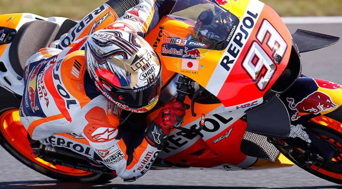 motogp-first-17-races-motegi-marc-marquez-won-laurels-won-the-2016-champions-in-the-rivals-of-the-fall20161016-3
