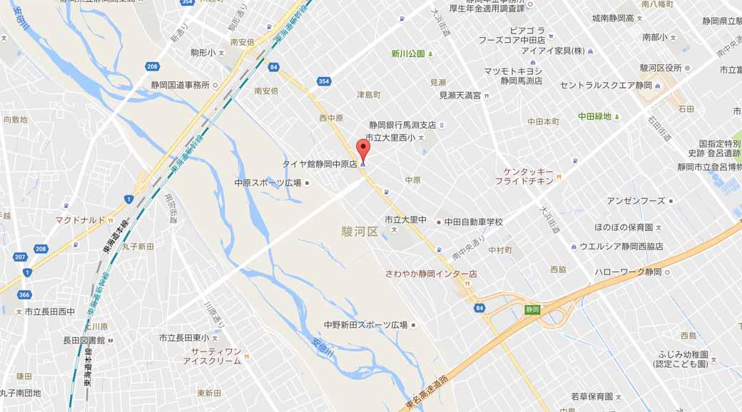 motorrad-shizuoka-corporation-tekunokoshida-newly-opened-in-shizuoka-prefecture-shizuoka-suruga-ku20161008-12