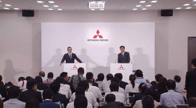 nissan-motor-co-ltd-acquired-34-of-mitsubishi-motors-corporation-of-the-worlds-top-3-to-the-global-automotive-group-formation20161020-1