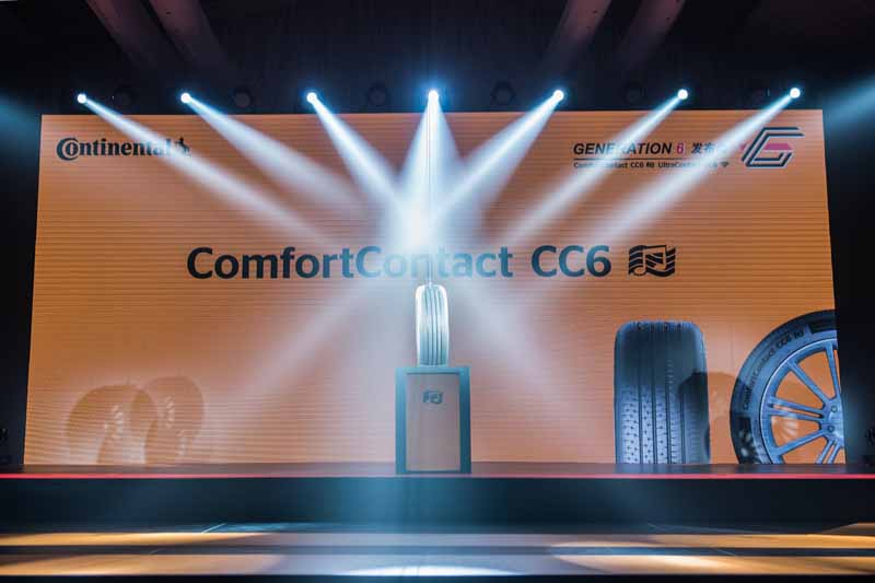 sales-start-continental-tire-the-sixth-generation-of-the-tire-according-to-the-companys-new-products-in-the-asia-pacific-ocean-region20161016-1