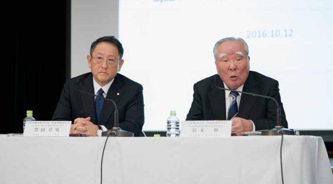 トヨタとスズキ、資本提携に関する締結合意を正式公表