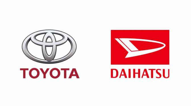 トヨタ自動車とダイハツ工業、新興国向け小型車担当カンパニーの設置へ ...