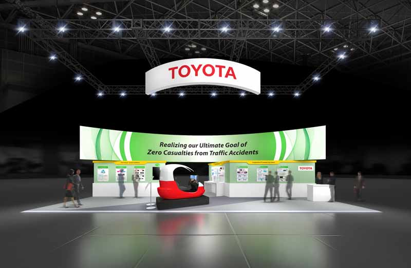 toyota-motor-corp-exhibited-at-the-23rd-its-world-conference-melbourne-201620161009-1