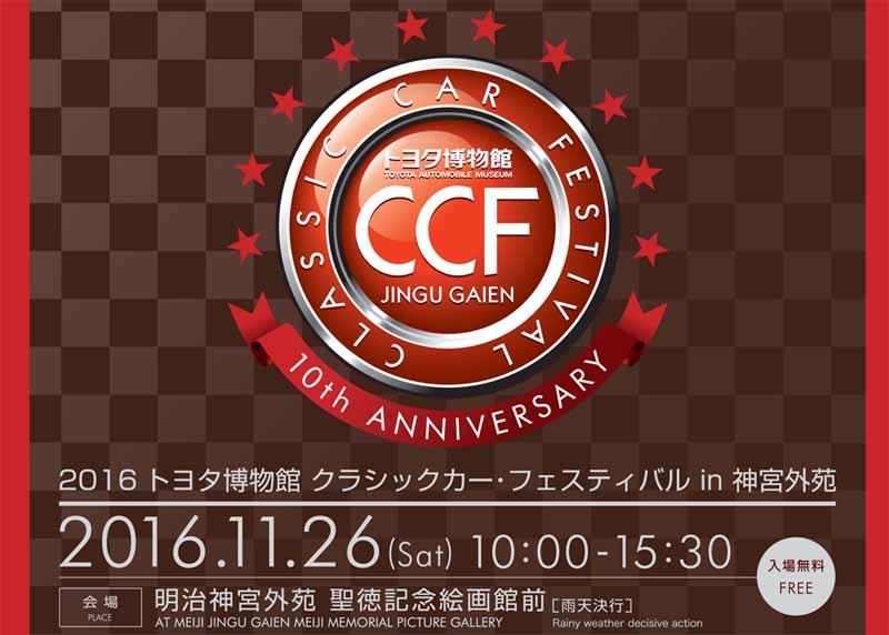 toyota-motor-corporation-held-the-2016-toyota-automobile-museum-classic-car-festival-in-jingu-gaien20161024-2