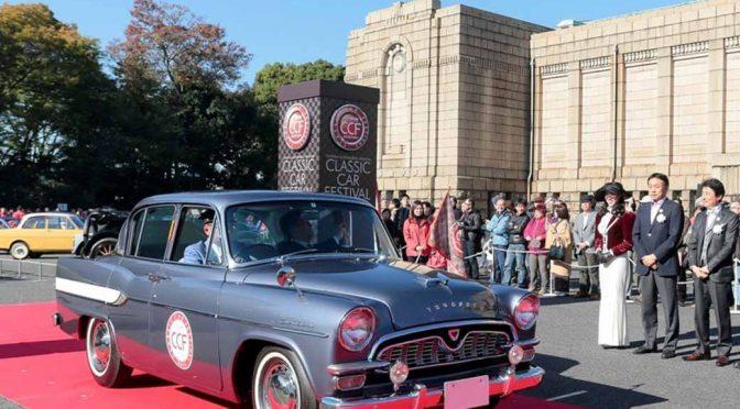 トヨタ自動車、「2016トヨタ博物館クラシックカー・フェスティバルin神宮外苑」を開催
