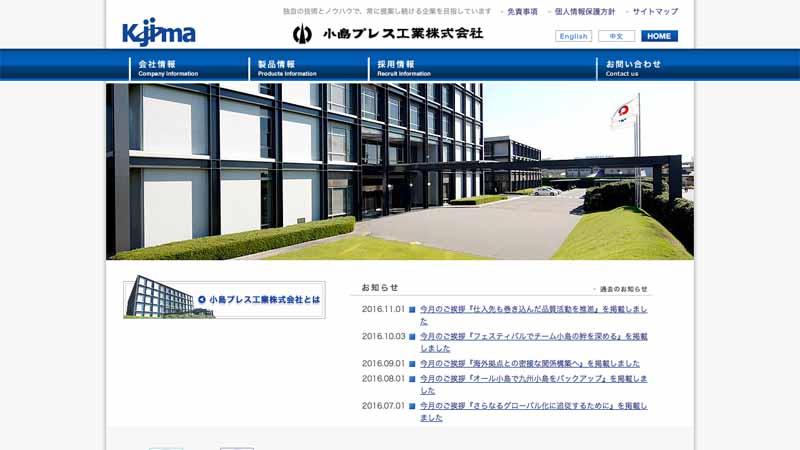 tokio-marine-nichido-fire-insurance-%c2%b7-nissan-and-other-automobile-related-companies-won-the-it-award-in-fy2008-20161125-kojimapressindustry5