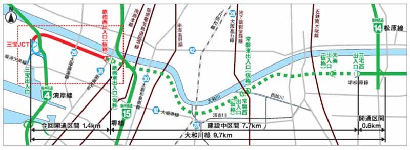 hanshin-express-%c2%b7-oiwa-gawa-line-sanpo-junction-gun-nishi-opening-commemoration-event-holding-2