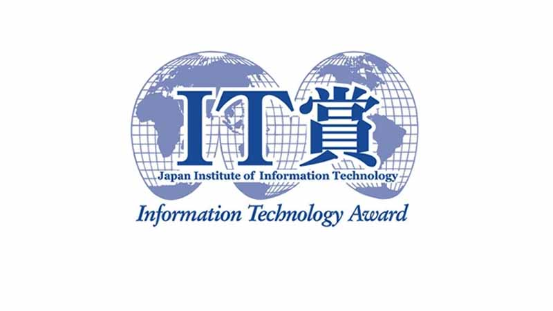 tokio-marine-nichido-fire-insurance-%c2%b7-nissan-and-other-automobile-related-companies-won-the-it-award-in-fy2008-20161125-100
