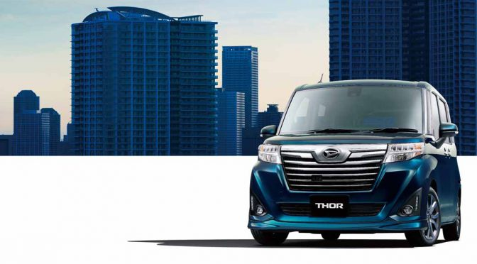 daihatsu-and-toyota-jointly-announce-tall-toll-custom-%c2%b7-rumie-tank-for-parenting-family20161110-34