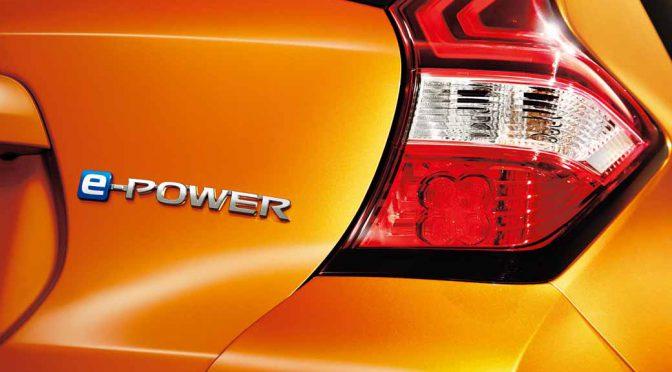 日産自動車、「ノート」に発電専用エンジンを搭載した新発想のEV、「e-POWER」を追加