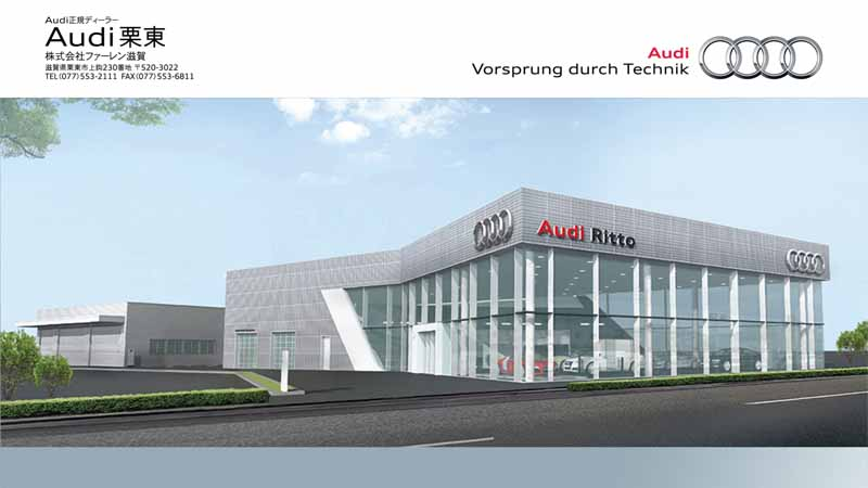 audi-regular-dealer-audi-ritto-newly-opened-introducing-the-latest-ci-cd-will-be-the-first-in-shiga-prefecture20161103-1
