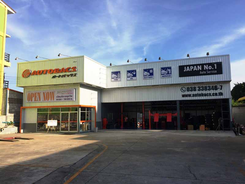 autobacs-seven-opened-relocation-of-autobacs-shiraccha-shop-at-8th-store-in-thailand20161119-1