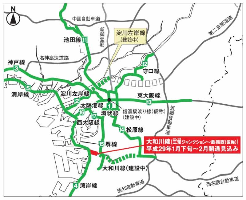 hanshin-express-%c2%b7-oiwa-gawa-line-sanpo-junction-gun-nishi-opening-commemoration-event-holding-1